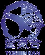 Yoshinkan Aikido logo
