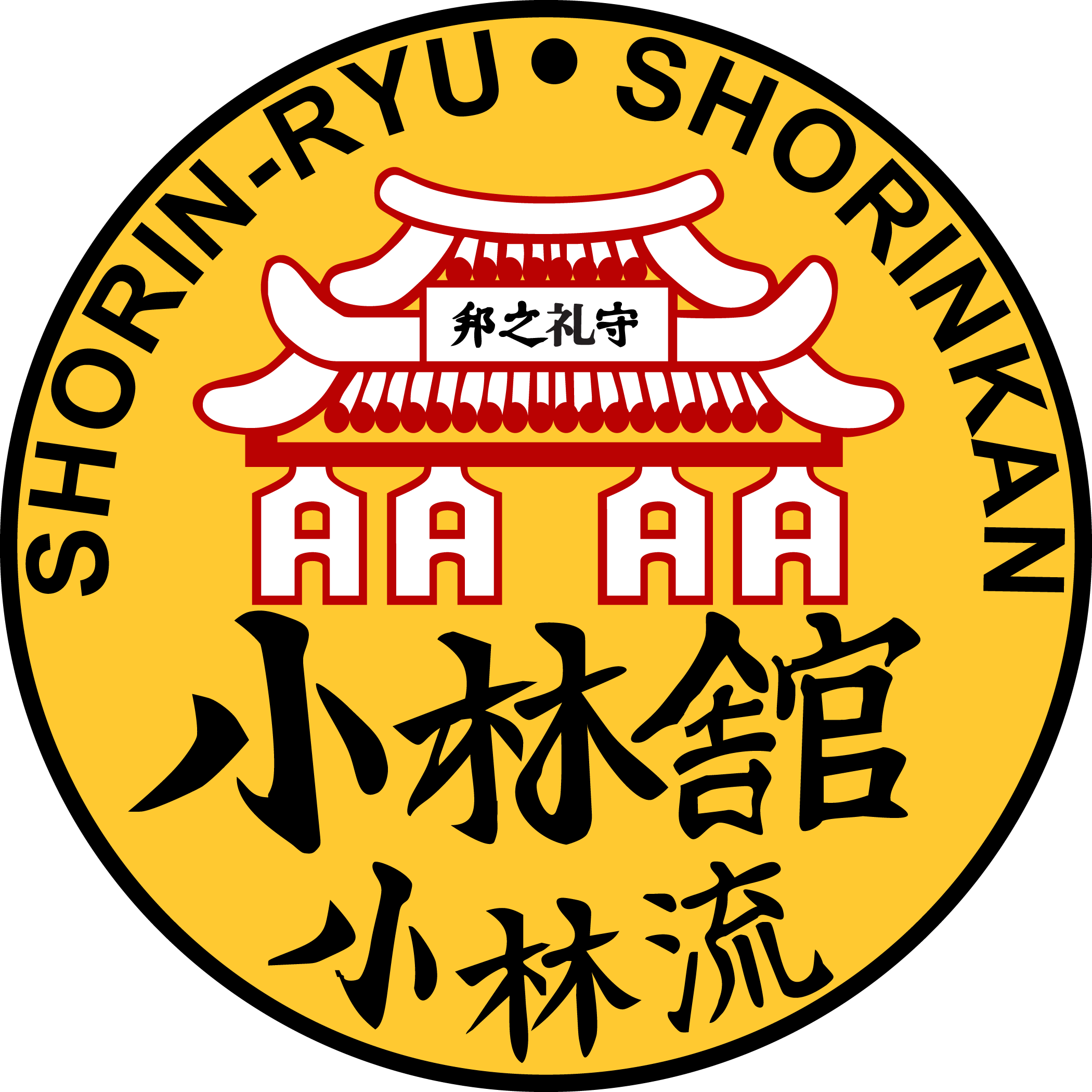 Shorin-Ryu Shorinkan Karate